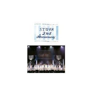 STU48 2DVD/STU48 2nd Anniversary STU48 2周年記念コンサート 2019.3.31 in 広島国際会議場 フェニックスホール 19/11/6発売 オリコン加盟店|ajewelry
