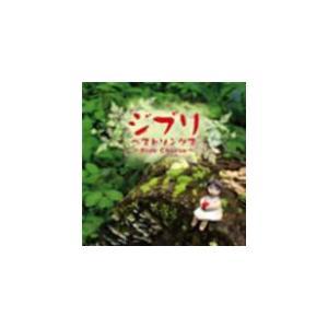 V.A. CD [ジブリ ベストソングス 〜Kids Chorus〜] 10/2/10発売 オリコン加盟店