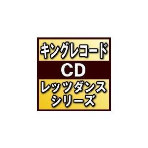 社交ダンス CD/レッツ・ダンス<ジャイブ&ジルバ> 19/9/25発売 オリコン加盟店|ajewelry