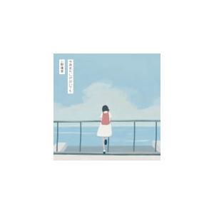 通常盤(取) 上野優華 CD/今夜あたしが泣いても 20/3/18発売 オリコン加盟店|ajewelry