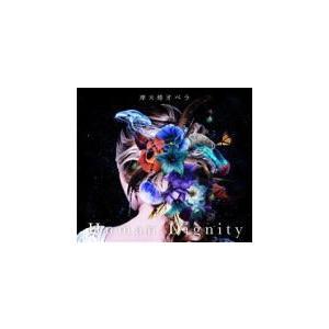 初回限定プレス盤(取) 摩天楼オペラ CD+DVD/Human Dignity 19/2/27発売 オリコン加盟店|ajewelry