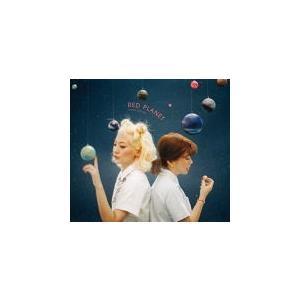 初回限定盤(取) 赤頬思春期(あかほおししゅんき) CD+DVD/RED PLANET (JAPAN EDITION) 19/6/5発売 オリコン加盟店|ajewelry