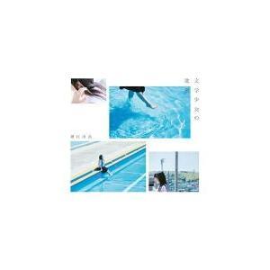 初回限定盤(取) 堀江由衣 CD/文学少女の歌集 19/7/10発売 オリコン加盟店|ajewelry