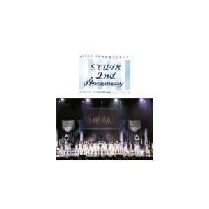 STU48 Blu-ray/STU48 2nd Anniversary STU48 2周年記念コンサート 2019.3.31 in 広島国際会議場 フェニックスホール 19/11/6発売 オリコン加盟店|ajewelry