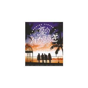 ももいろクローバーZ 2Blu-ray/ももクロ夏のバカ騒ぎ2020 配信先からこんにちは LIVE Blu-ray 20/12/23発売 オリコン加盟店|ajewelry