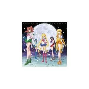 セーラームーン盤 ももいろクローバーZ CD+Blu-ray/MOON PRIDE 14/7/30発売 オリコン加盟店 トレカ(外付け)|ajewelry