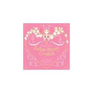 堀江美都子/ちびうさ(CV:福圓美里) CD+DVD/ニュームーンに恋して/乙女のススメ 16/5/25発売 オリコン加盟店|ajewelry