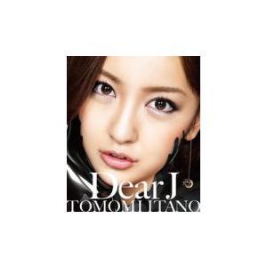 ■板野友美 CD+DVD【Dear J】11/1/26発売 オリコン加盟店 ■通常盤B ajewelry