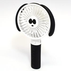 カミオジャパン/パール スヌーピー ハンディファン ミニ扇風機 USB充電式 手持ち 首かけ/JOECOOL ジョークール KM-27489/880172(取/ギフト不可) ajewelry