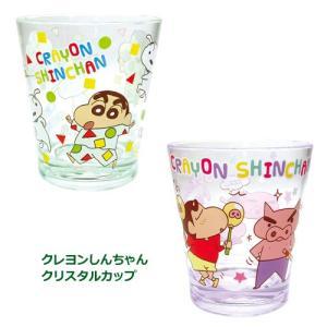 プラスト ティーズファクトリー/クレヨンしんちゃん カラークリスタルカップ コップ/パジャマ/ぶりぶりざえもん KS-CUP2(取寄せ/代引不可/ギフト不可)|ajewelry