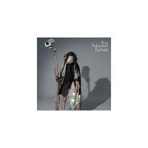 Koji Nakamura CD/Epitaph 19/6/26発売 オリコン加盟店|ajewelry
