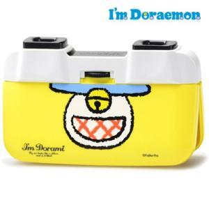 ケンコー 双眼鏡 オペラグラス  【I'm Doraemon ドラミちゃん】 3倍  サンリオがデザ...