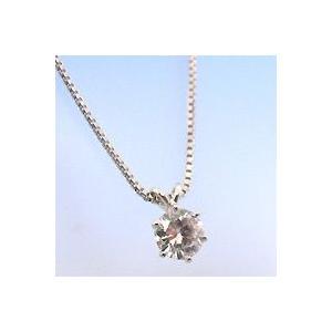 即納/セイコージュエリー/プラチナ900 ダイヤモンド ペンダント (代引不可)|ajewelry