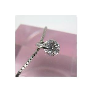 即納/セイコージュエリー/プラチナ900 ダイヤモンド ペンダント(代引不可)|ajewelry