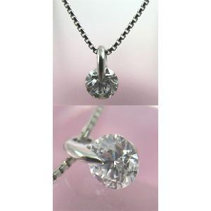 即納/セイコージュエリー/プラチナ900 ダイヤモンド ペンダント(代引不可)|ajewelry|02