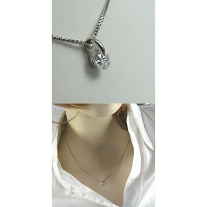 即納/セイコージュエリー/プラチナ900 ダイヤモンド ペンダント(代引不可)|ajewelry|03