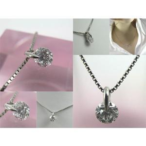 即納/セイコージュエリー/プラチナ900 ダイヤモンド ペンダント(代引不可)|ajewelry|04