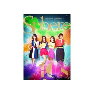 初回生産限定盤(取) スフィア CD+Blu-ray/10s 19/5/8発売 オリコン加盟店|ajewelry