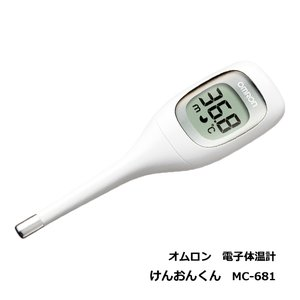OMRON(オムロン) 電子体温計 けんおんくん 予測式 わき専用/MC-681(取)タスク ajewelry