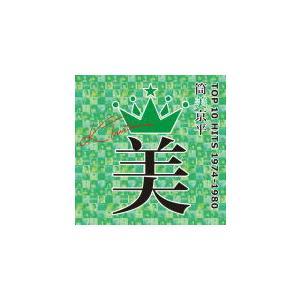 ヴァリアス CD/筒美京平TOP 10 HITS 1974-1980 21/4/14発売 オリコン加盟店|ajewelry