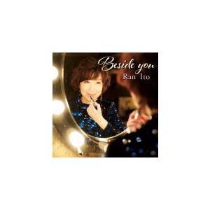 通常盤 伊藤蘭 CD/Beside you 21/9/1発売 オリコン加盟店 ajewelry