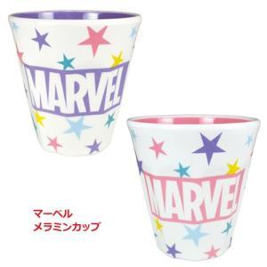 プラスト ティーズファクトリー/MARVEL(マーベル) Wプリント メラミンカップ コップ ロゴ ピンク/パープル MV-CUP4(取寄せ/代引不可/ギフト不可)|ajewelry