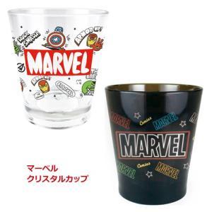 プラスト ティーズファクトリー/MARVEL マーベル カラークリスタルカップ コップ/ポップグラフィティ/ネオン MV-CUP5(取寄せ/代引不可/ギフト不可)|ajewelry