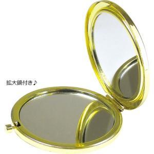 プラスト ティーズファクトリー/MARVEL(マーベル) Wコンパクトミラー 鏡 2面鏡 拡大鏡 ロゴ/キャプテンアメリカ MV-MIRROR(取/ギフト不可)|ajewelry|04