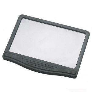 Magnifiers(マグニファイアーズ)/拡大鏡 LEDライト付き 読書用ルーペ/倍率3倍 MZ1815/071134(取)パール|ajewelry