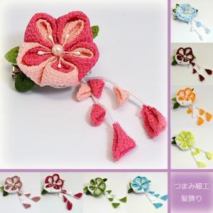 手作り つまみ細工/髪飾り 花 和装小物 ヘアアクセサリー ブローチ コサージュ (代引不可)|ajewelry