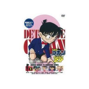 ポストカード封入 名探偵コナン(取) DVD/名探偵コナン PART27 Volume 1 19/1/25発売 オリコン加盟店|ajewelry