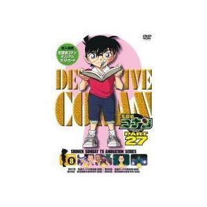 ポストカード封入 名探偵コナン(取) DVD/名探偵コナン PART27 Volume 8 19/8/23発売 オリコン加盟店|ajewelry