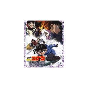 新価格版Blu-ray 名探偵コナン Blu-ray/劇場版 名探偵コナン 沈黙の15分(クォーター)19/4/5発売 オリコン加盟店|ajewelry
