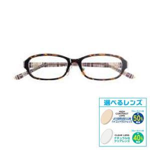 子供用 パソコン用メガネ PC眼鏡 スマホ用/アイサポーターPC for ジュニア ブルーライトカット ハイコントラスト/クリアレンズ デミ PC-1011P-2(取)タスク|ajewelry