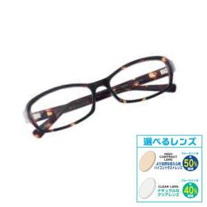 パソコン用メガネ PC眼鏡 スマートフォン用/アイサポーターPC ブルーライトカット ハイコントラスト/クリアレンズ デミ PC-9105-2(取)タスク|ajewelry