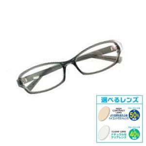 パソコン用メガネ PC眼鏡 スマートフォン用/アイサポーターPC ブルーライトカット ハイコントラスト/クリアレンズ グレー PC-9105-3(取)タスク|ajewelry