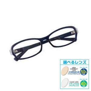 パソコン用メガネ PC眼鏡 スマートフォン用/アイサポーターPC ブルーライトカット ハイコントラスト/クリアレンズ ネイビー PC-9105-4(取)タスク|ajewelry