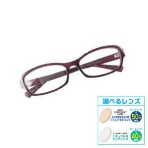 パソコン用メガネ PC眼鏡 スマートフォン用/アイサポーターPC ブルーライトカット ハイコントラスト/クリアレンズ レッド PC-9105-5(取)タスク|ajewelry