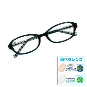 パソコン用メガネ PC眼鏡 スマートフォン用/アイサポーターPC ブルーライトカット ハイコントラスト/クリアレンズ ダークグリーン PC-9111-10(取)タスク|ajewelry