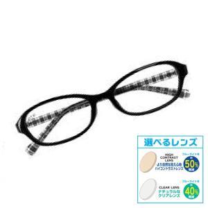 パソコン用メガネ PC眼鏡 スマートフォン用/アイサポーターPC ブルーライトカット ハイコントラスト/クリアレンズ ブラック PC-9111-6 (取)タスク|ajewelry