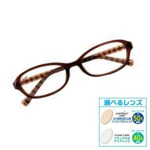 パソコン用メガネ PC眼鏡 スマートフォン用/アイサポーターPC ブルーライトカット ハイコントラスト/クリアレンズ ブラウン PC-9111-7 (取)タスク|ajewelry