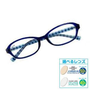パソコン用メガネ PC眼鏡 スマートフォン用/アイサポーターPC ブルーライトカット ハイコントラスト/クリアレンズ ネイビー PC-9111-9(取)タスク|ajewelry