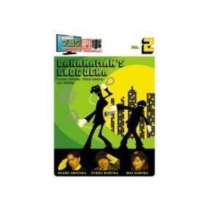 ■お笑い DVD【バナナマンのブログ刑事 VOL.2】10/3/17発売 オリコン加盟店|ajewelry