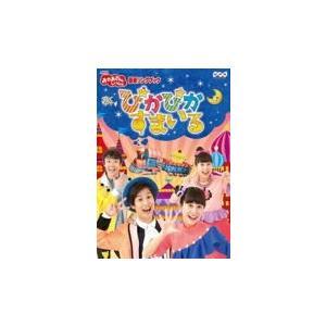 ■仕様 ・DVD(1枚) ・特典映像  ○「なないろのしゃぼんだま」から「ぴかぴかすまいる」までの1...