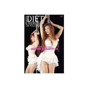 ■叶恭子+美香 DVD【SUPER BEAUTY III】 07/9/19発売 オリコン加盟店