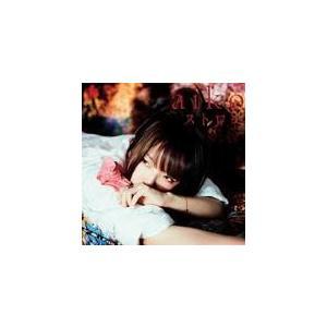 初回限定仕様盤 aiko CD/ストロー 18/5/2発売...