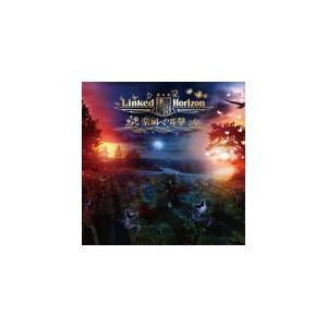 ■初回限定盤 ・CD+Blu-ray  ○アニメ「進撃の巨人Season3」エンディングテーマ「暁の...