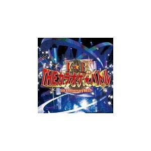 V.A CD/テレビ東京系「THEカラオケ★バトル」5th ANNIVERSARY BEST 19/3/20発売 オリコン加盟店|ajewelry