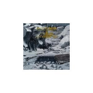 通常盤 Linked Horizon CD/真実への進撃 19/6/19発売 オリコン加盟店|ajewelry