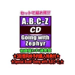■初回限定盤A ・DVD付 ・三方背ボックス仕様 ・結成10周年記念スペシャルキャンペーンカード  ...